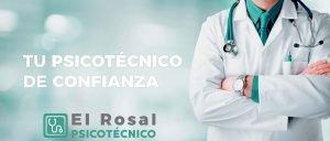 Centro de reconocimiento médico