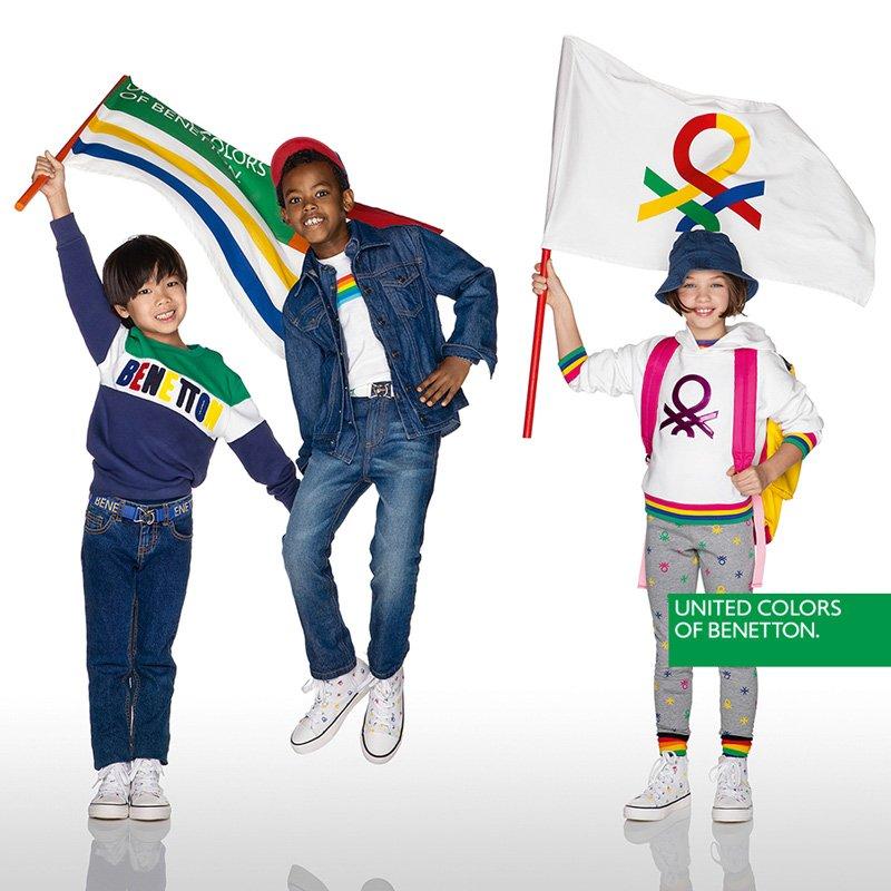 Promociones United Colors of Benetton El Rosal
